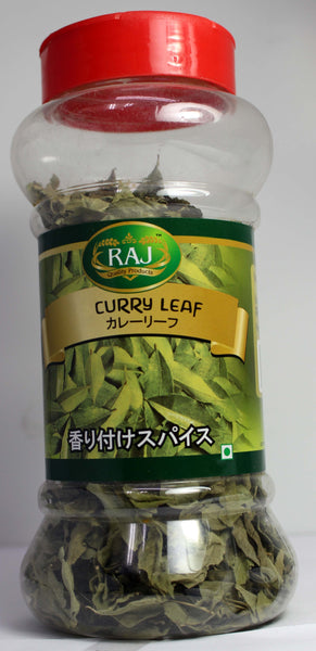 Curry leaf 20gm
