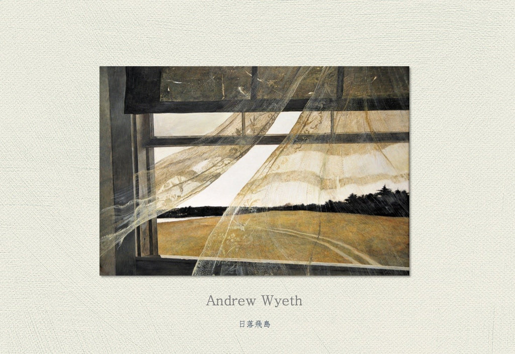 Wind from the sea landscape  Japanese - winding art