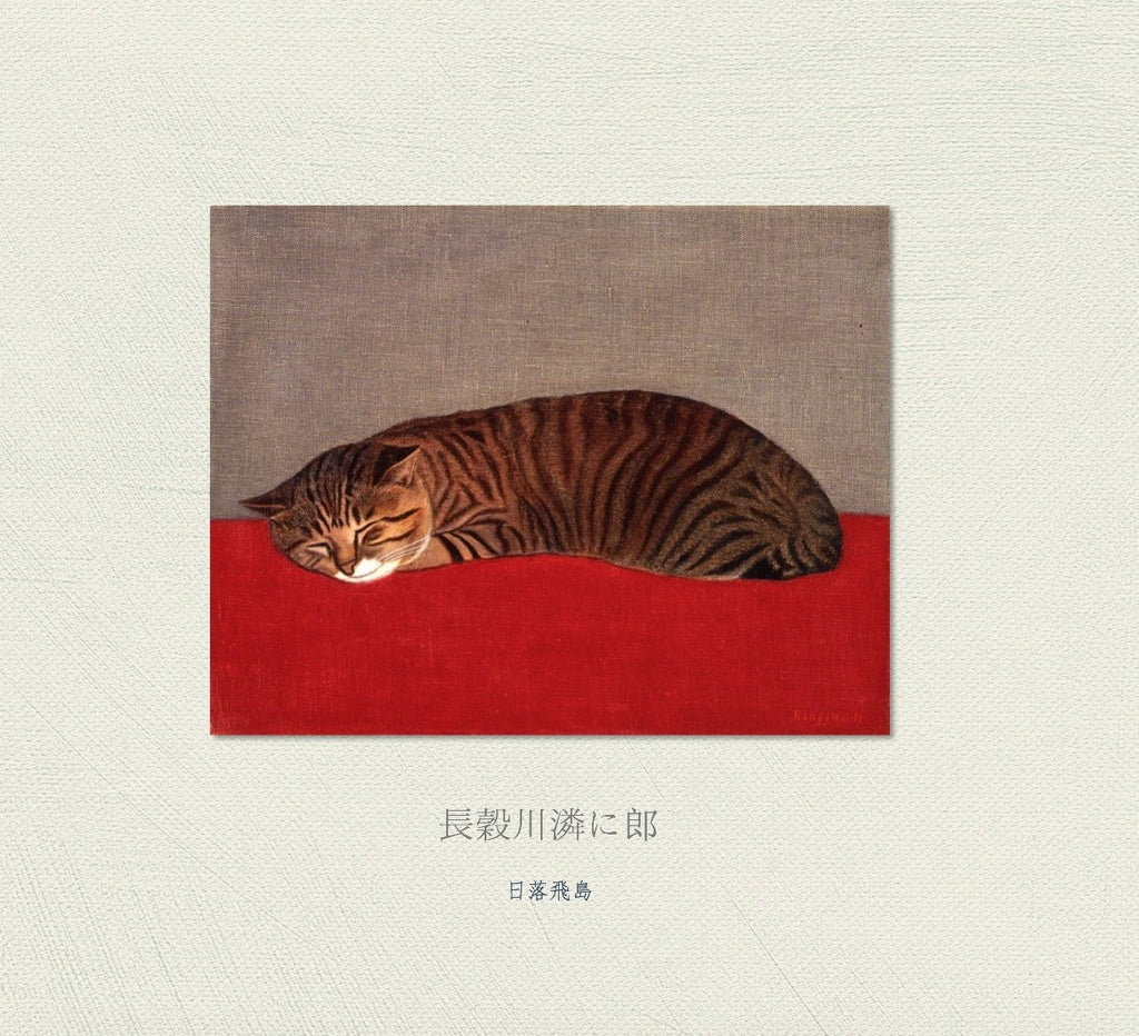 modern simple cat painting hanging picture Japanese Animal - winding art