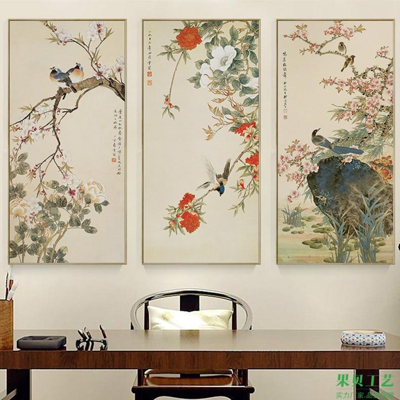 Chinese Style Flowers and Bird Painting Bird Singing on Plum - winding art