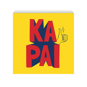 Ka pai great wooden art block