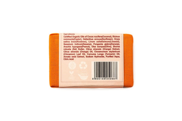 Rustic Art Orange & Cinnamon Soap