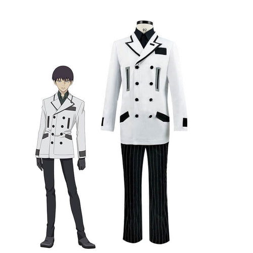 Anime Tokyo Ghoul: re Urie kuki Cosplay Costume - Cosplay Clans
