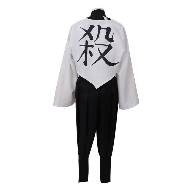 Anime Demon Slayer Kimetsu no Yaiba Shinazugawa Sanemi Cosplay Costumes - Cosplay Clans