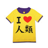 Anime No Game No Life Sora Long Sleeve T-shirt Cosplay Costume with Wrister - Cosplay Clans