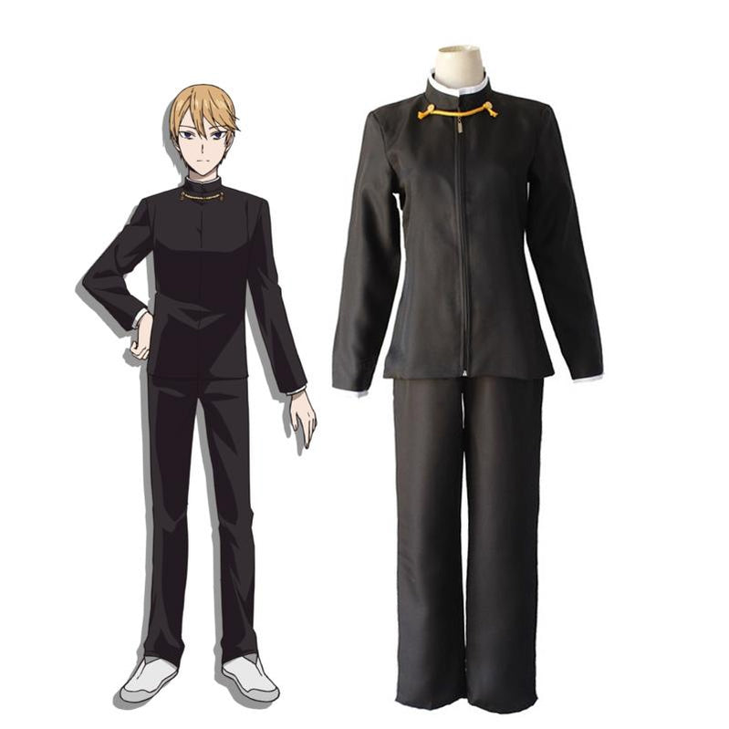 Anime Kaguya-sama: Love is War Miyuki Shirogane Men's Halloween Uniform Cosplay Cosplay Costumes - Cosplay Clans