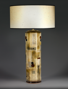 Table Lamp, Cylindrical