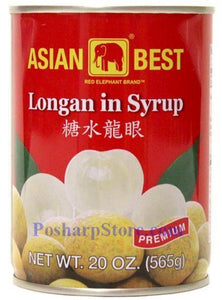 Asian Best - Longan In Syrup - 20oz