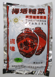 Fujian Minquing - Preserved Vegetable - 75g