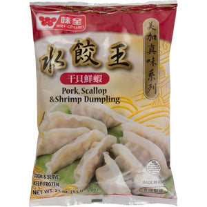 Wei Chuan - Pork Scallop & Shrimp Dumpling - 21oz