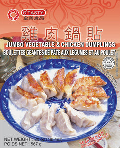 O'Tasty - Jumbo Chicken & Vegetable Dumpling - 20oz