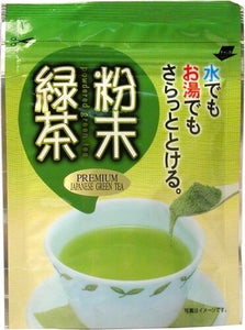 Hana - Japanese Green Tea Powder - 1.76oz