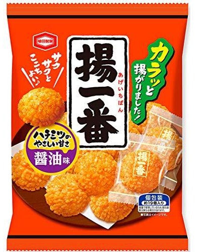 Kameda - Ageichiban Rice Carckers - 4.9oz