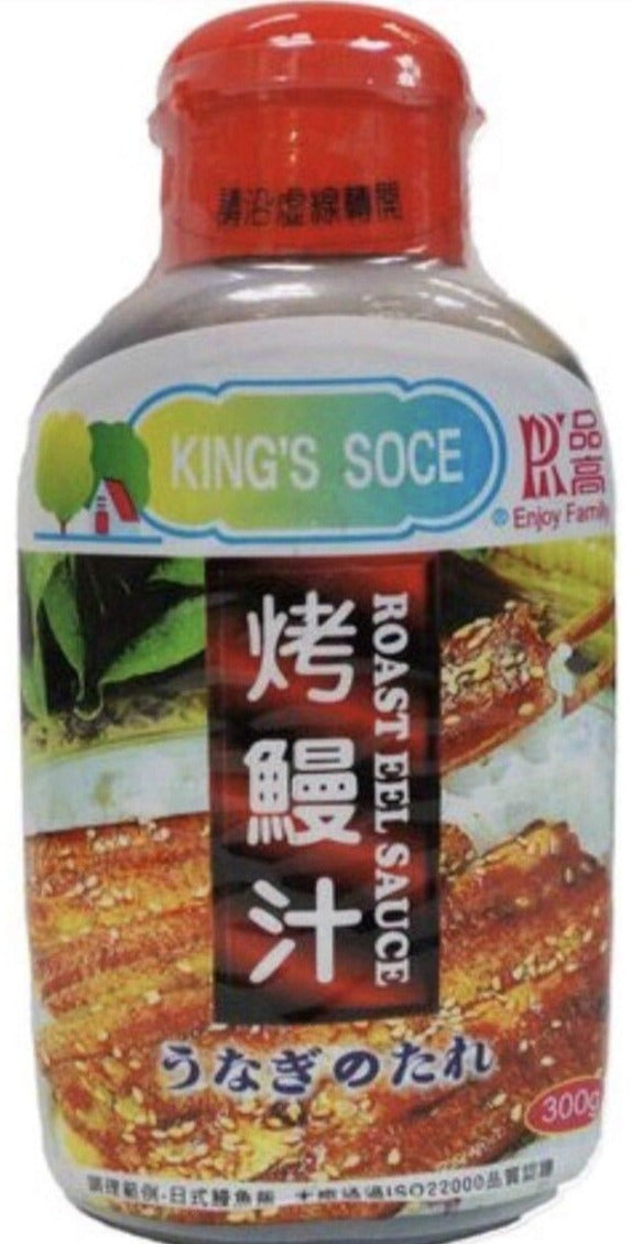 Enjoy Family - Roast Eel Sauce - 10.5oz