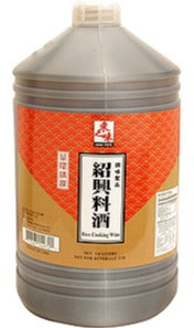 Asian Taste - Shao Hsing Rice Cooking Wine - 101oz