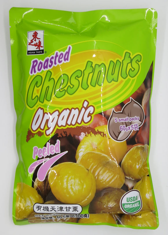 Asian Taste-Organic Chestnuts Peeled-300g