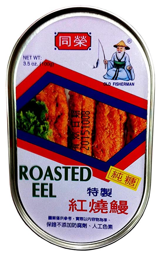 Fisherman - Roasted Eel  3.5oz