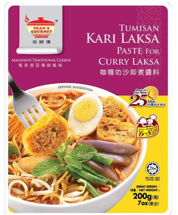 Tean's Gourmet - Curry Laksa Paste - 7oz