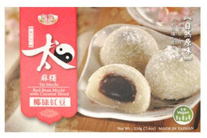 Royal Family-Coconut Red Bean Mochi- 210g
