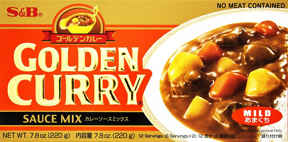 S&B - Golden Curry Mild - 7.8oz