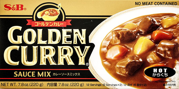 S&B - Golden Curry Hot - 7.8oz