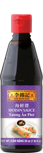 Lee Kum Kee - Housin Sauce - 20oz