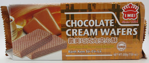 I Mei-Chocolate Cream Wafers- 200g