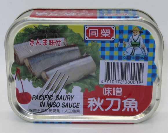 Old Fisherman - Saury In Miso - 5.3oz
