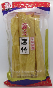 Asian Taste - Dried  Beancurd Stick - 6oz