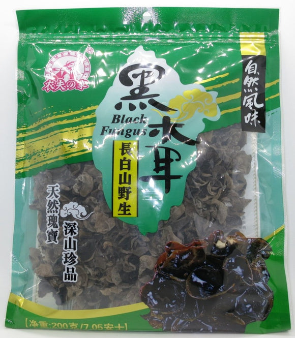 Farmer House - Dried Black Fungus - 7.05oz