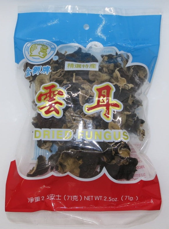 Golden Lion - Dried Auricularia - 2.5oz