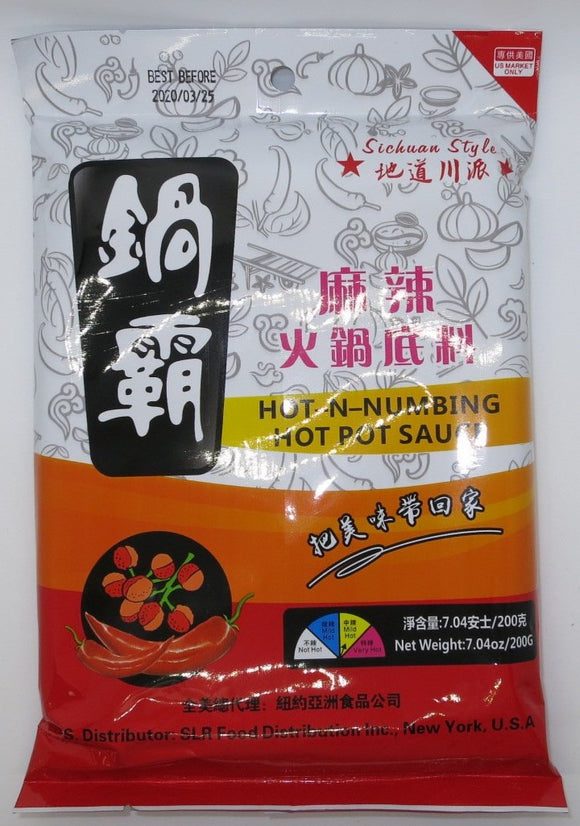 SLR Foot - Hot & Numbing Hot Pot Sauce - 7.04oz