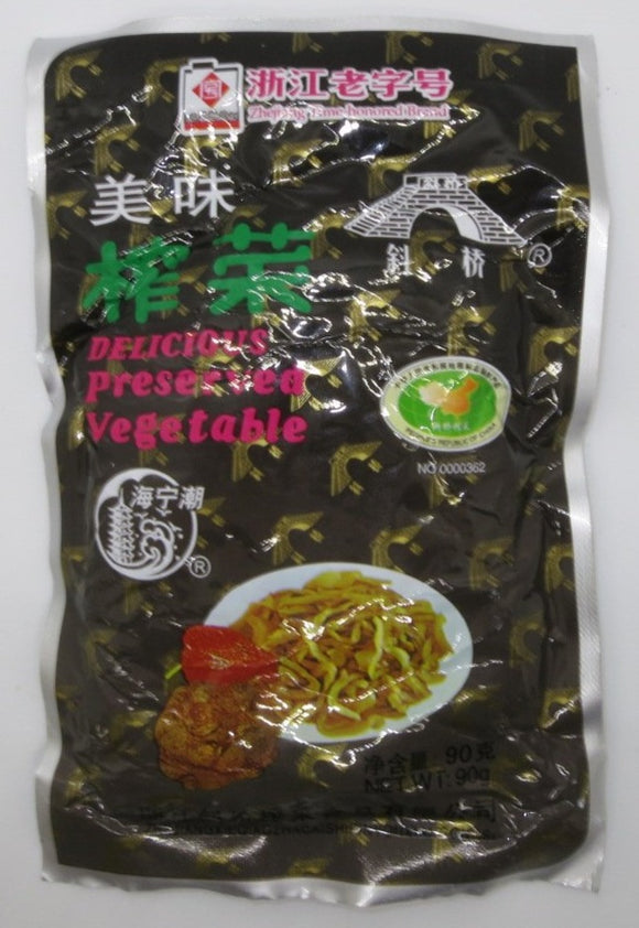 Zhejiang Time Honored Brand - Preserved Vegetable - 90g