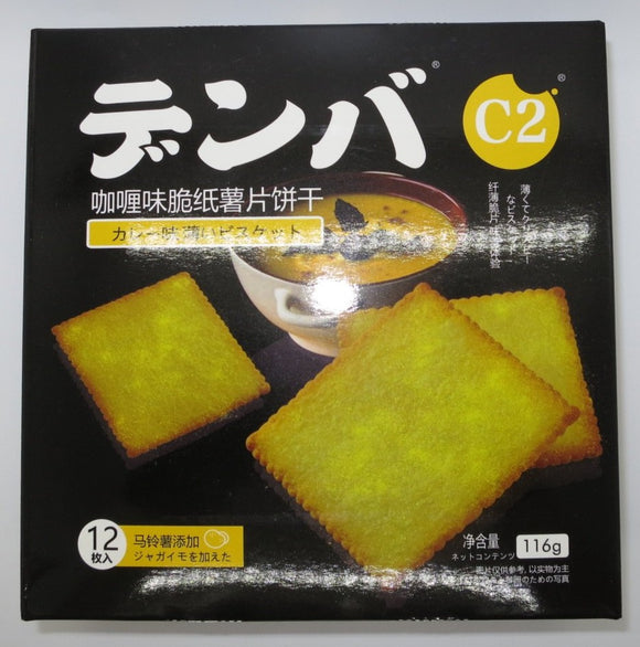 C2 - Curry Biscuit - 116g