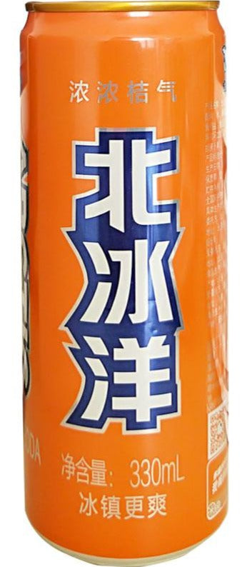 Artic Ocean - Orange Soda - 330ml