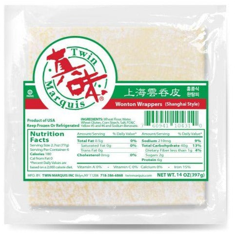Twin Marquis - Wonton Wrapper ( Shangha Style ) 14oz