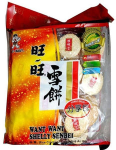Want Want - Rice Cracker - 18.34oz