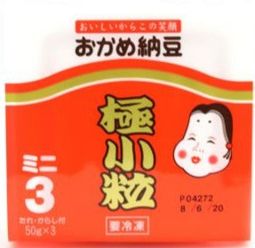 ShiraKiku - Fermented SoyBeans With Seasoning Sauce - 6.0oz
