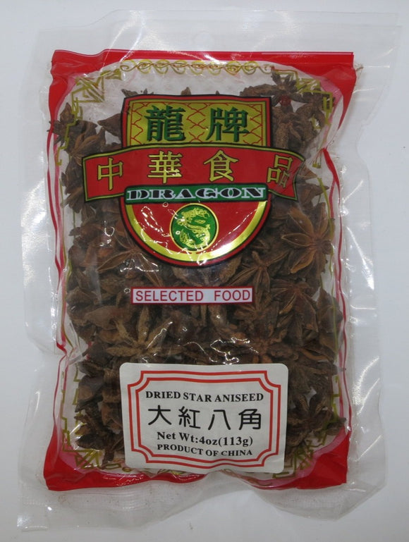 Dragon - Dried Star Anissed - 4oz