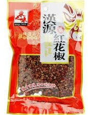Asian Taste - Dried Red Prickly Ash - 2.47oz