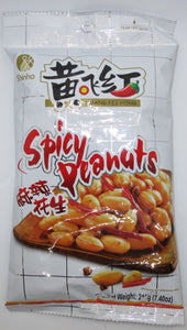 Huand Fei Hong - Spicy Peanuts - 7.40oz