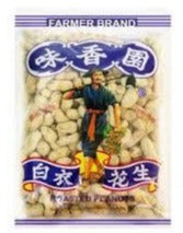 Farmer Brand - Roasted Peanuts - 10.58oz