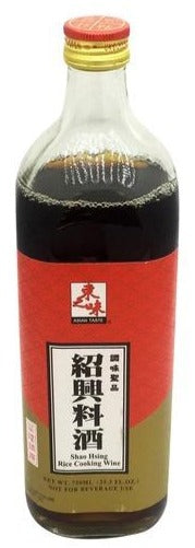 Asian Taste - Shao Hsing Rice Cooking Wine - 25.3oz
