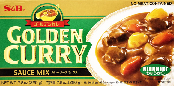 S&B - Golden Curry Med Hot - 7.8oz
