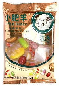 Little Sheep - Hot Pot Soup Base Plain - 4.59oz