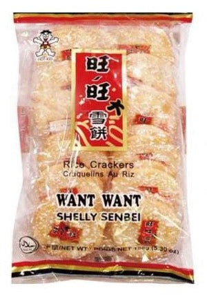 Hot Kit - Rice Crackers - 4.30oz