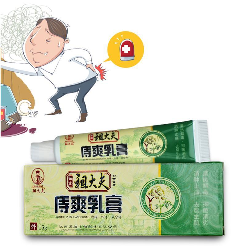ZTF™ Chinese Herbal Hemorrhoids Cream