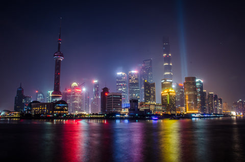 Shanghai City Skyline at Night Wall Mural