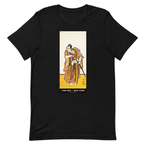 "Open image in slideshow, Samurai Sword ""You wanna die?"" -  Unisex T-Shirt"
