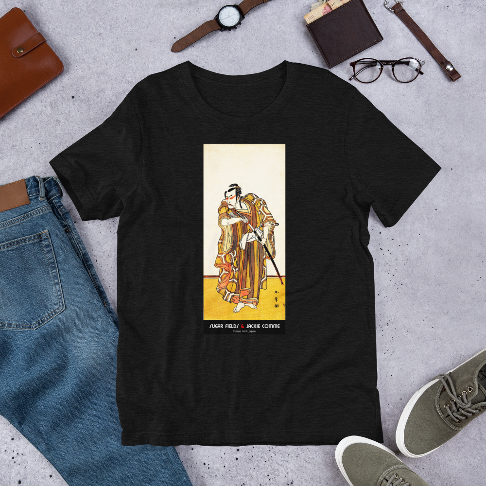 "Samurai Sword ""You wanna die?"" -  Unisex T-Shirt"